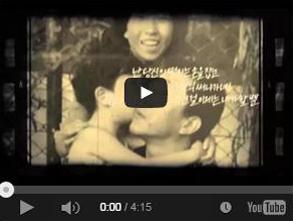 딥플로우 - 버킷리스트 (feat.우혜미)