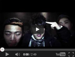 PLAY THE SIREN Mix Tape PV#1