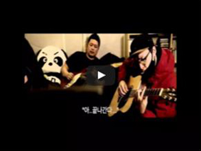 CuzD - 하루하루 (feat. 히나인)