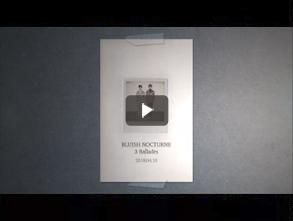 블리쉬 녹턴(Bluish Nocturne) - 3 Ballades