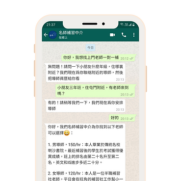 Whatsapp 的複本.png
