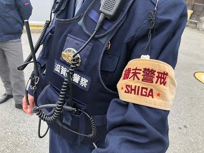 東近江市警察署【ドローン飛行技術支援】!