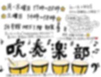 スキャン 2019-03-20 (2).jpg