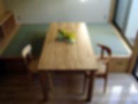 ダイニング 畳と椅子