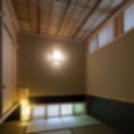 純和室 珪藻土と竹の部屋