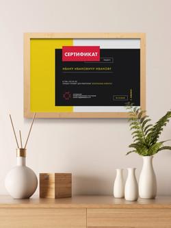 2019_сертификат_DirGNK
