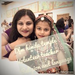 DFW Hindu Temple Language and Literature