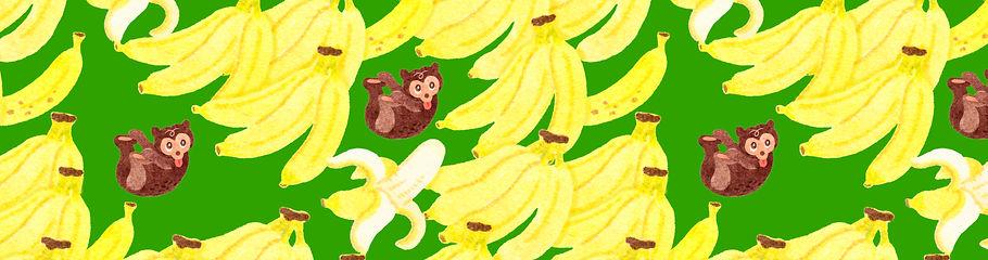 バナナとマレーグマ.jpg
