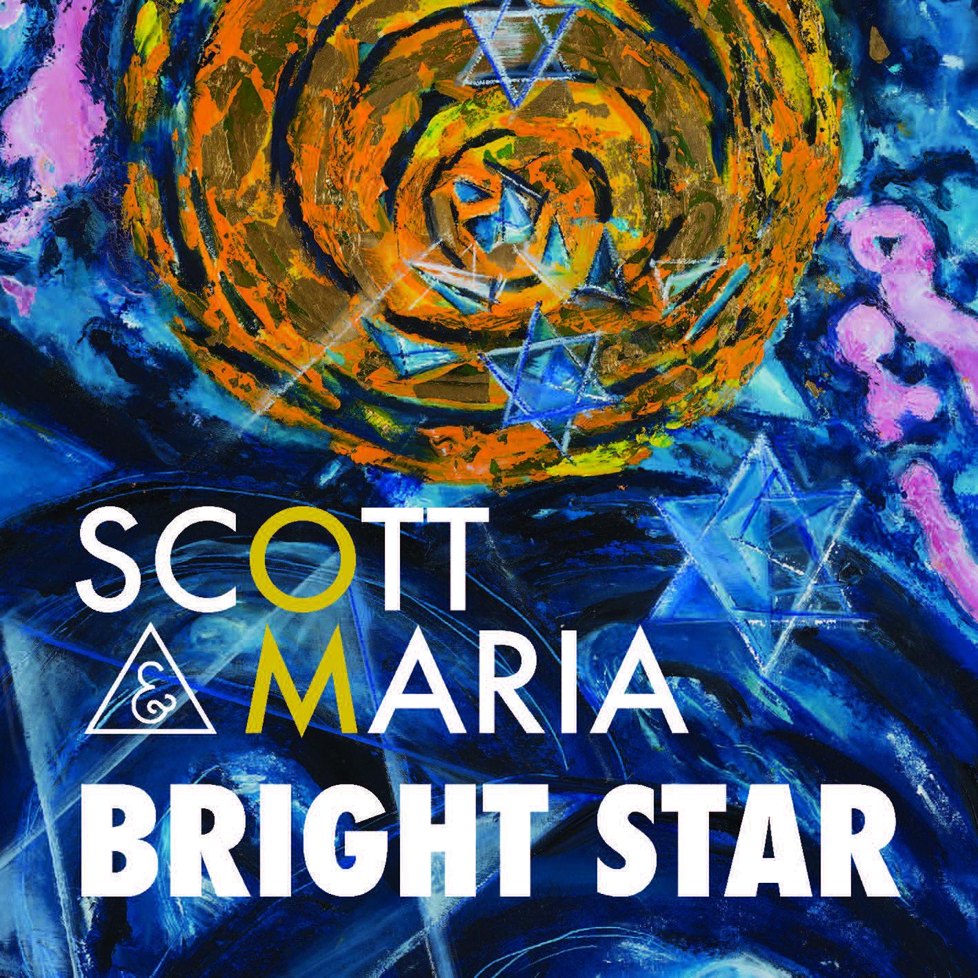 BRIGHT_STAR_ALBUM_by_Scott_and_Maria