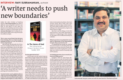 Financial Express Sunday