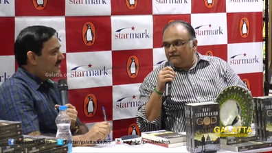Book Launch of God is a Gamer with Mohan Raman at Chennai