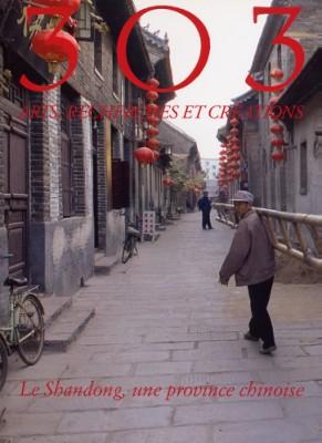 REVUE 303 N°90 | 2006