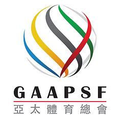 亞太體育聯合會總會-logo-5-1536x1536.jpg