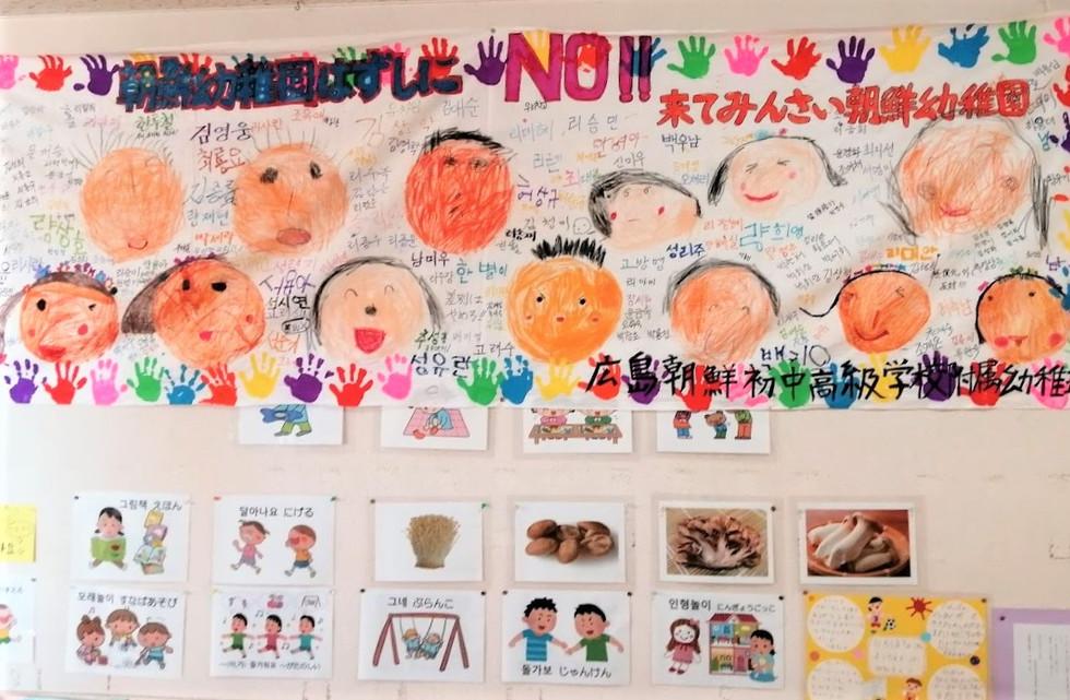 広島幼稚園画像_200825_1.jpg