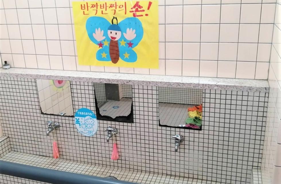 広島幼稚園画像_200825_4.jpg
