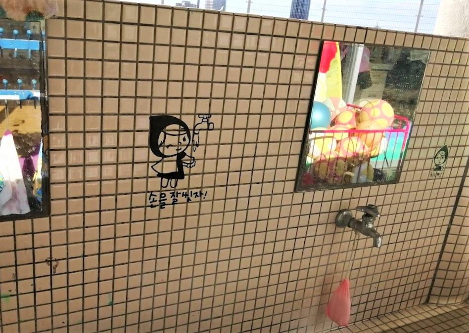 広島幼稚園画像_200825_5.jpg
