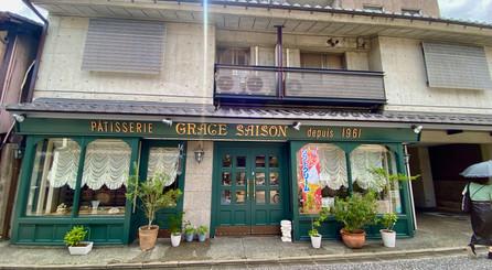 洋菓子店GRACE SAISON