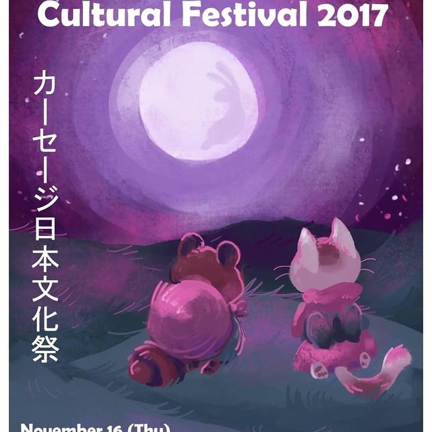 Japanese Culture Festival 2017