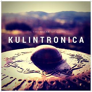 Til The Break Of Gong Album Cover - Kuli