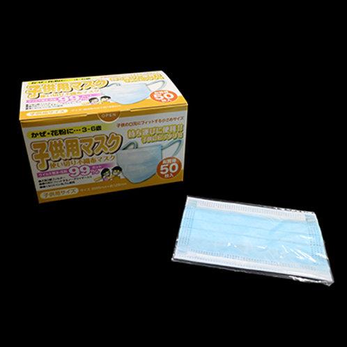 3-6 歲盒裝即棄三層纖維口罩 (日本制 ~ 獨立包裝)