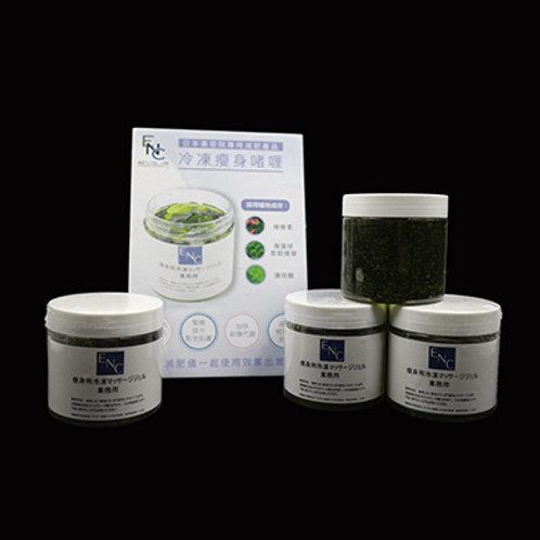 ENC ~ 冷凍溶脂減肥啫喱 (日本制造)