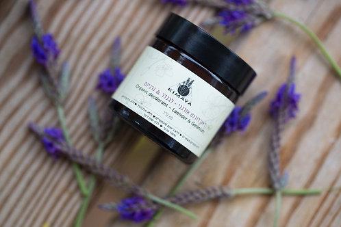 Organic Deodorant- Lavender and Geranium