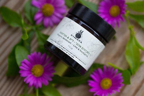 Organic Deodorant- Lime and Eucalyptus