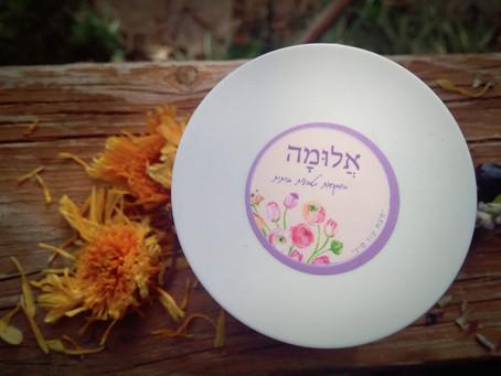 Ifat Oz Sinai- The creator of Aluma, Natural Skincare