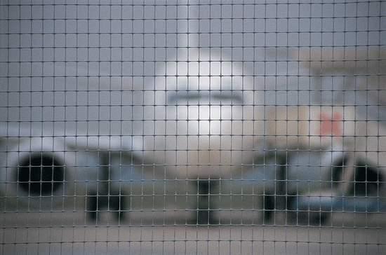 Flyplassgjerde 4m x 50m