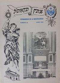 N22 DE 1984.jpg