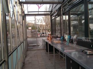 The Aroma Lab