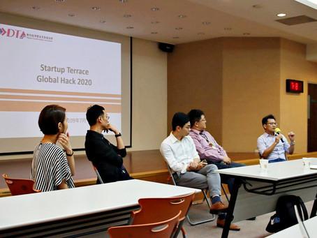 和合生醫科技參加Global Hack 2020新創國際競賽