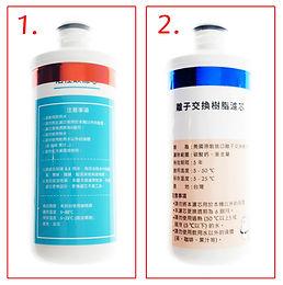 氫水機專用 銀離子濾心一組 (兩入)