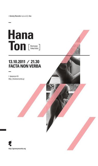 2011.10 hana-ton.jpg