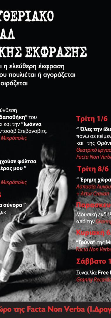 2010_2Î¿_festival.jpg