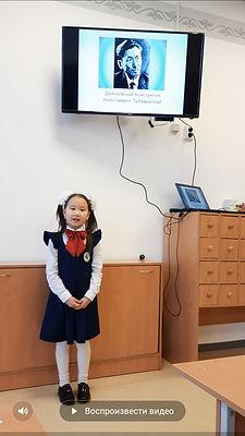 Федорова Василина 1д.jpg