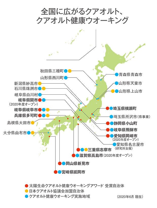 2006_JapanKurortMap.jpg