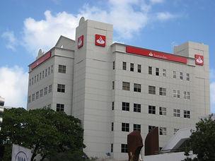 Santander puerto Rico sistemas contra in