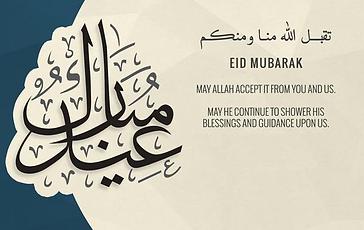 Aid Mubarak.png