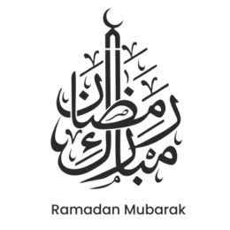 kissclipart-ramadan-mubarak-arabic-clipa