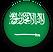 saudi-arabian-flag-button-1.png