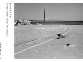 写真展&写真冊子「DOTO 4」
