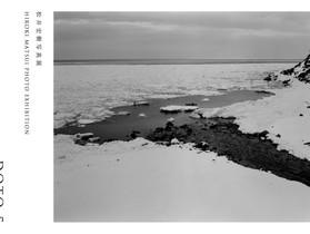 写真展 & 写真冊子「DOTO 5」