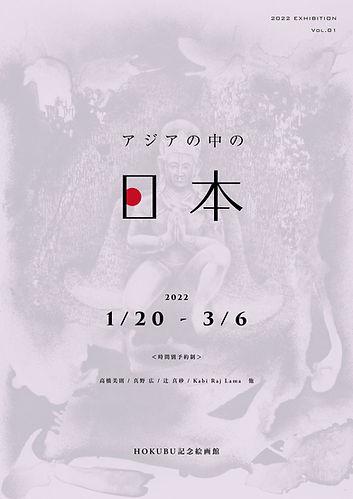 チラシ_オモテ.jpg