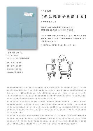 2021_Vol.01_チラシ3.jpg