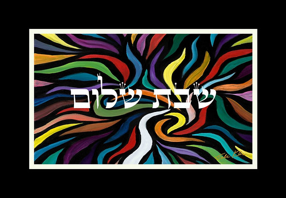 Challah Cover 4