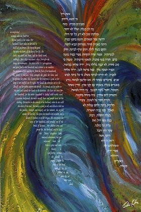 Woman of Valor Hebrew & English 1