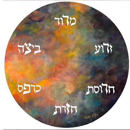 Creation 2 Seder Plate