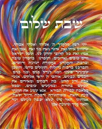 Lighting the Shabbat Candles Hebrew 8