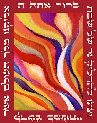 Lighting the Shabbat Candles Hebrew 7